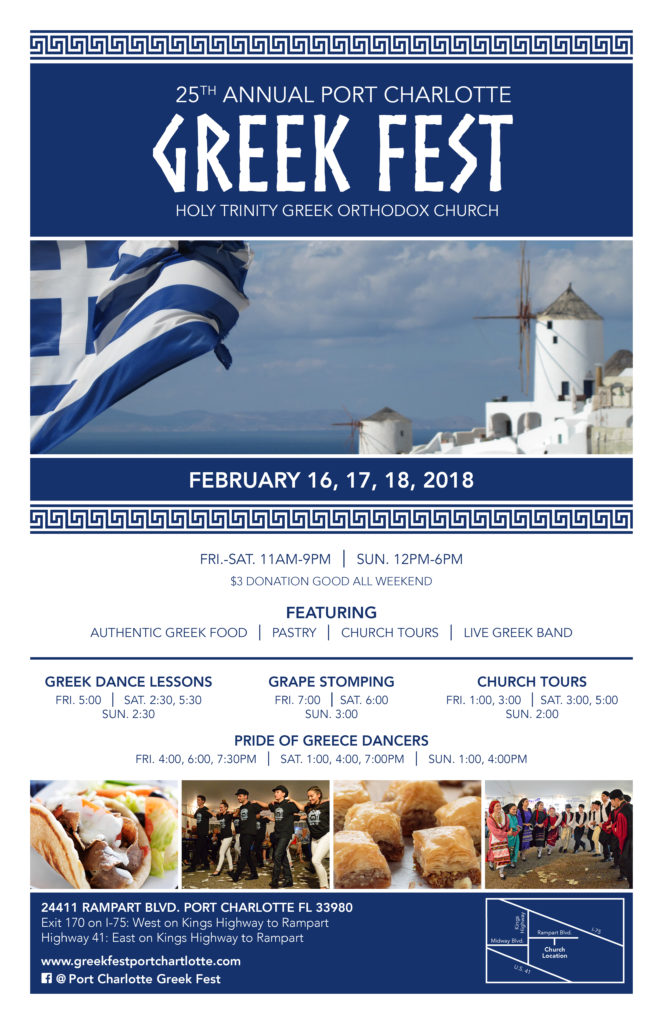 25th Greek Fest Port Charlotte - The Greek Events