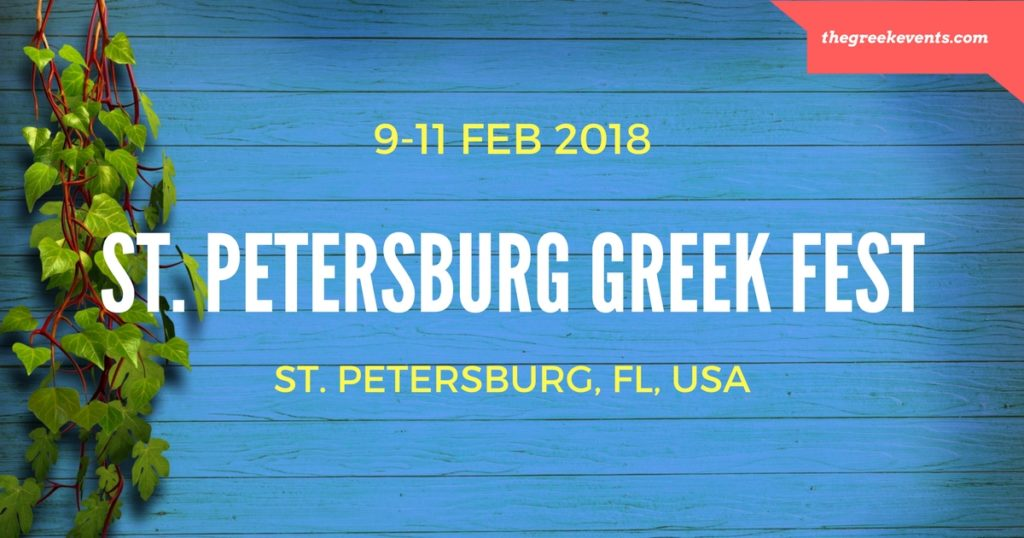 st petersburg greek festival 2018 the greek events. Black Bedroom Furniture Sets. Home Design Ideas