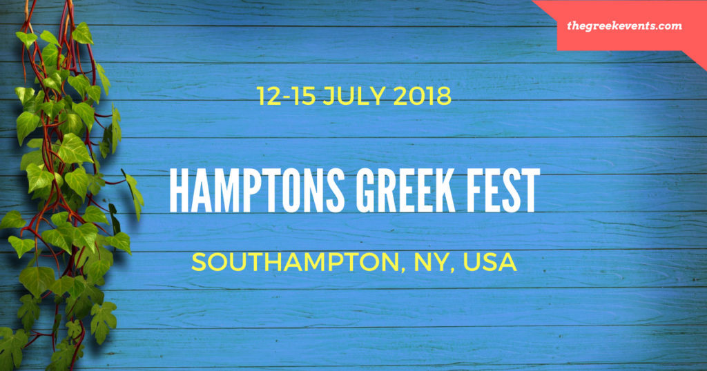 hamptons greek festival 2018 the greek events. Black Bedroom Furniture Sets. Home Design Ideas